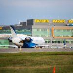 Казань: авиарейсы, аэропорт, авиабилеты