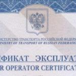 """Росавиация рекомендует аннулировать сертификат эксплуатанта авиакомпании """"Татарстан"""""""