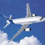 ПРОДАЖА САМОЛЕТОВ AIRBUS A318  – ICC JET.  ПРОДАЖА НОВЫХ И БЫВШИХ В ЭКСПЛУАТАЦИ  AIRBUS A318.