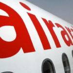 Авиакомпания Air Arabia открыла рейс Шарджа—Казань