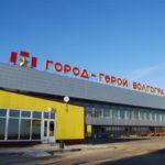Волгоград Казань прямым рейсом