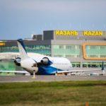 Авиабилеты Петербург Казань за 4500 рублей