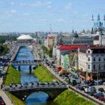 Распродажа билетов из Петербурга в Казань