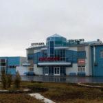 """""""Татнефть"""" купит аэропорт Бугульмы"""