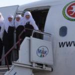 """Авиакомпания """"Татарстан"""" откроет рейс из Казани во Франкфурт-на-Майне"""