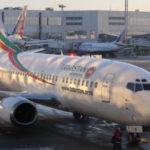"""Авиакомпания """"Татарстан"""" начинает обслуживать самолеты Boeing"""